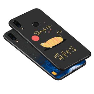 華為nova3手機殼華為nova3i硅膠軟殼防摔nova3e保護殼輕薄個性創意全包卡通潮牌簡約
