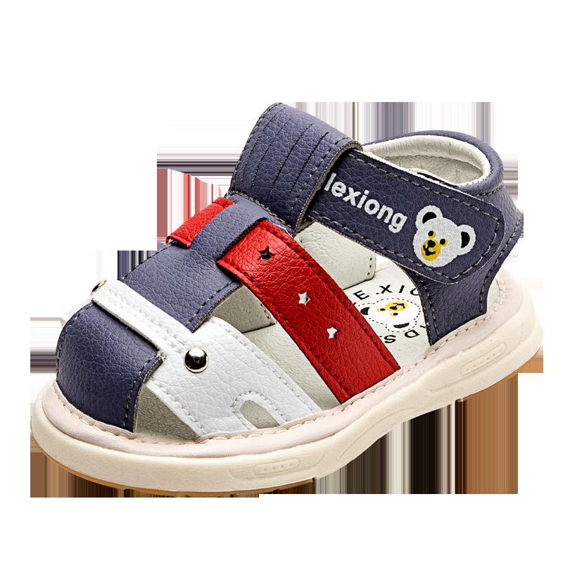 宝宝凉鞋男包头软皮0-1-2岁软底防滑幼儿学步鞋女童夏季婴儿凉鞋