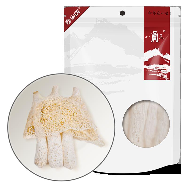 八荒 竹荪20g干货新鲜非特级农家无硫熏食用菌菇古田特产长裙竹笙