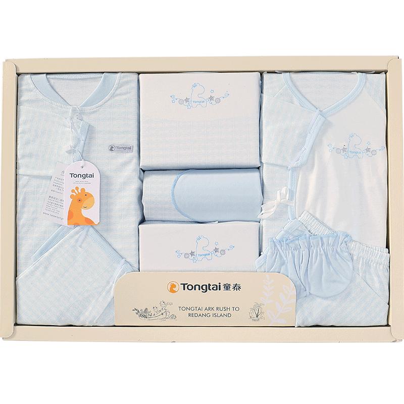 童泰初生婴儿礼盒套装新生婴儿儿衣服满月宝宝用品礼物大全春秋夏