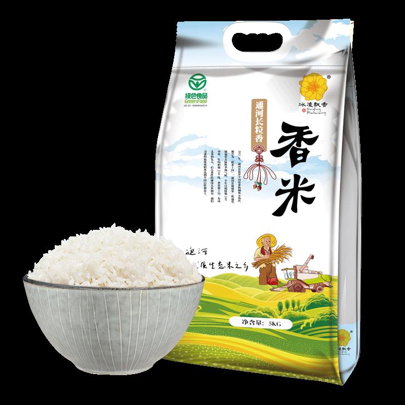 【冰凌飘香】东北大米长粒香米10斤装