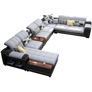 现代简约布艺沙发客厅免洗科技布