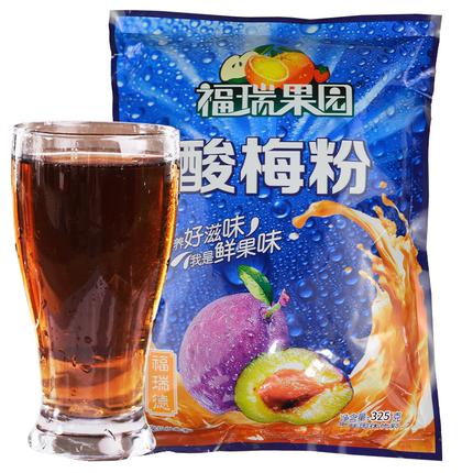 【淘栗猫_西安酸梅粉】陕西果汁原料