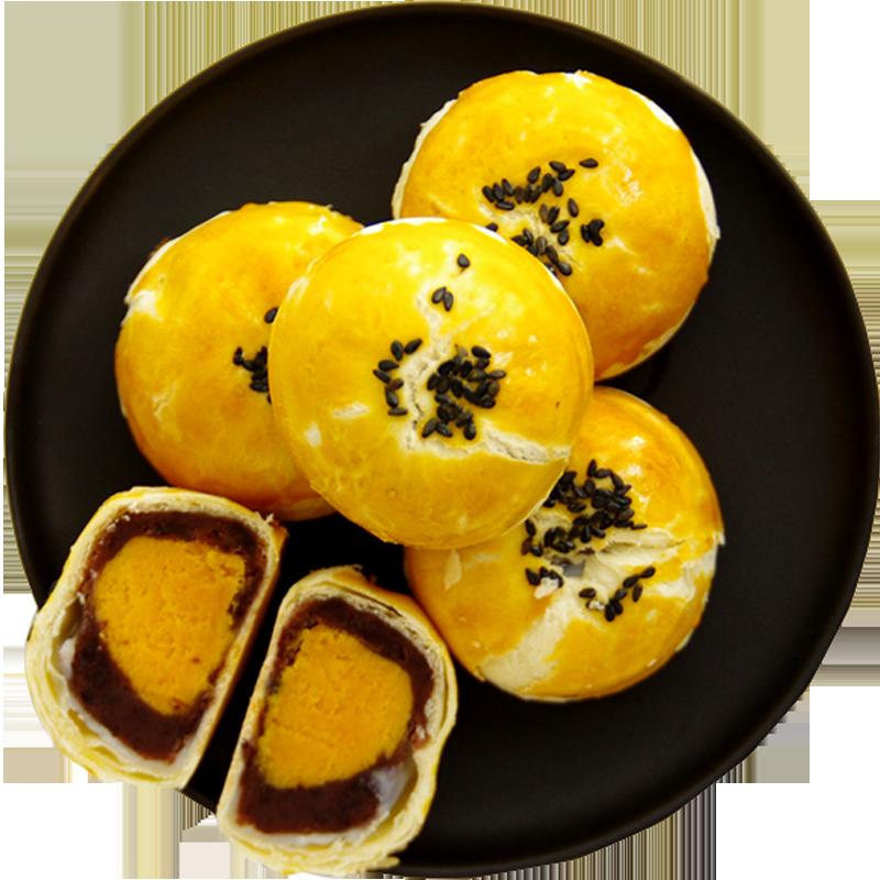 手工蛋黄酥经典红豆味早餐糕点6枚