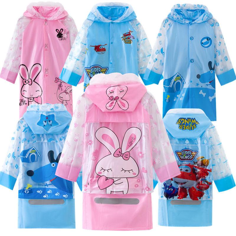 儿童雨衣带书包位卡通雨披男女童小孩幼儿园时尚学生雨衣