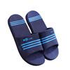 拖鞋男居家用夏季防滑室内浴室洗澡按摩厚底凉拖鞋男士夏季外穿潮