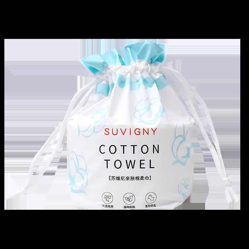 苏维尼棉柔巾一次性洗脸巾新生儿宝宝专用干湿两用非湿纸巾加厚