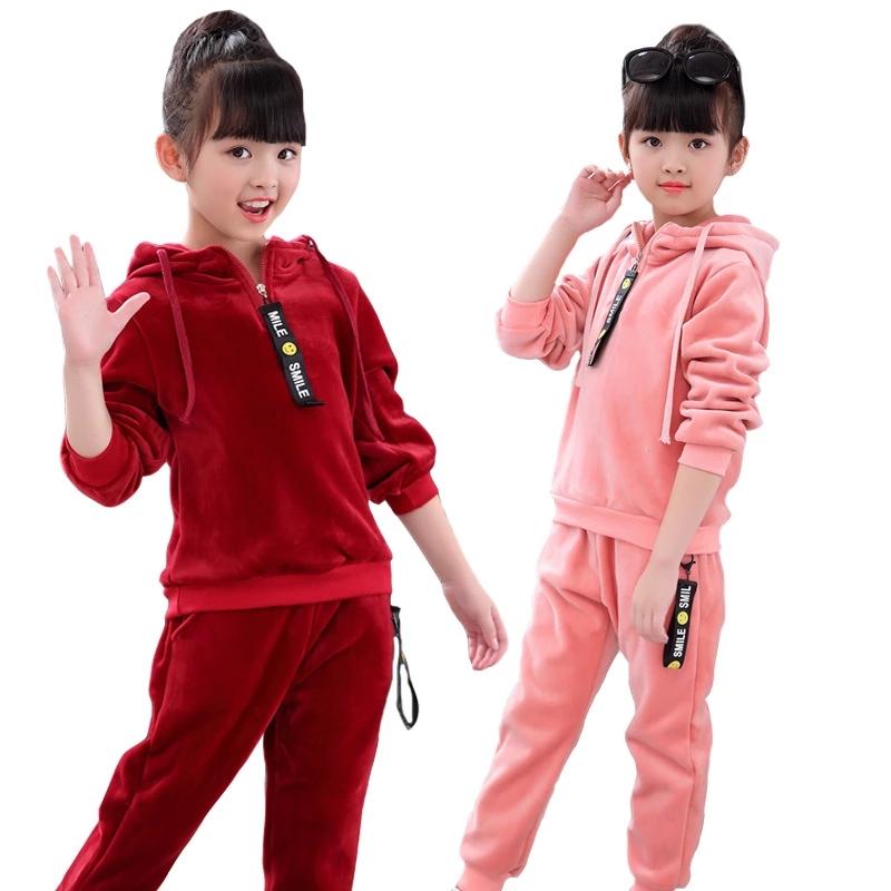 女童冬季套装2019新款加绒加厚中大儿童装秋冬季金丝绒运动两件套