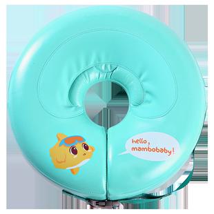 蔓葆儿童婴幼儿0-12月颈脖圈游泳圈
