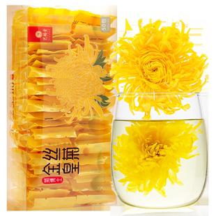 艺福堂茶叶菊博士金丝皇菊花草茶 菊花茶独立包装一朵一杯50朵/盒