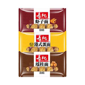 寿桃牌虾子面瑶柱面碱水面广东拌面