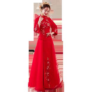 敬酒服新娘2020新款秀禾服中式婚紗紅色紗裙結婚衣服七分袖婚服