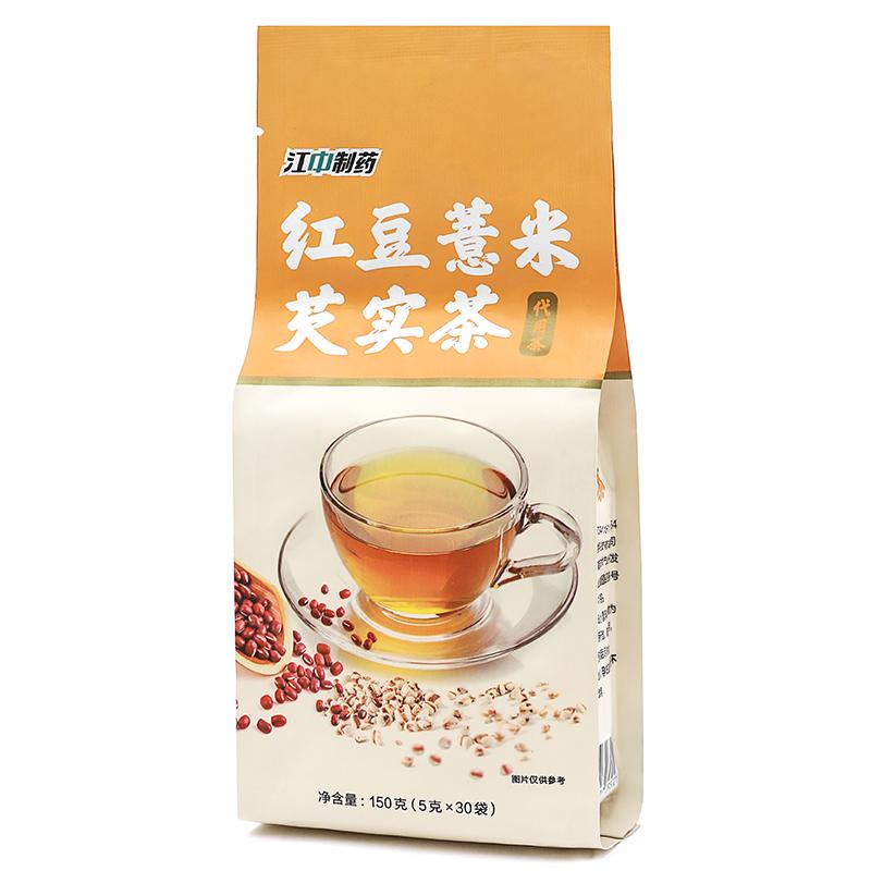 江中红豆薏米芡实茶赤小豆薏仁茶苦荞祛濕花茶组合养生茶男女茶叶
