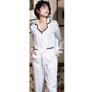 秋冬丝绸简约长袖白色冰丝睡衣