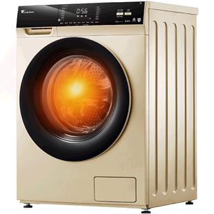 小天鵝洗衣機全自動家用滾筒10公斤kg除菌變頻靜音洗烘乾一體機62