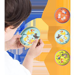 彌鹿兒童專注力訓練益智玩具3-7歲幼兒園掌上平衡滾珠走珠迷宮