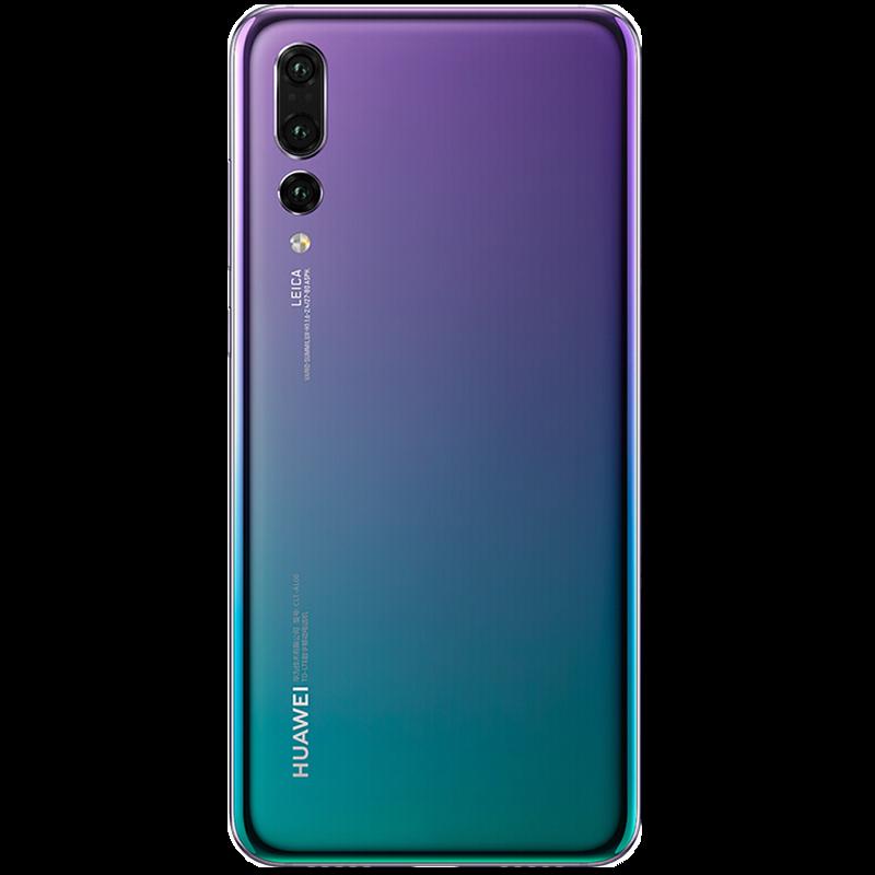 当天发/分期免息/Huawei/华为 P20 Pro 全网通华为官方旗舰店正品手机mate20 x直降/p30pro降价官方