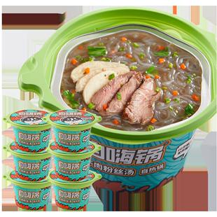 自嗨锅牛肉粉丝汤自热火锅72g*6桶