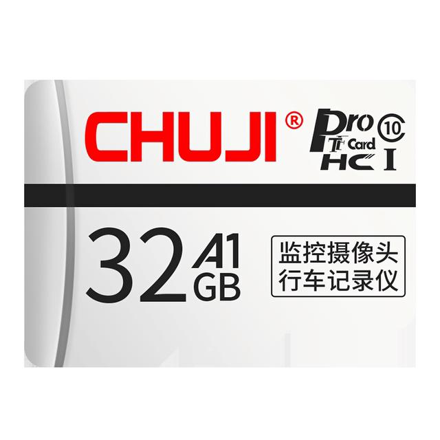 小米云台摄像机内存卡32G监控摄像头专用sd卡32g米家360行车记录仪存储卡华为tf卡高速fat32格式Micro sd储存