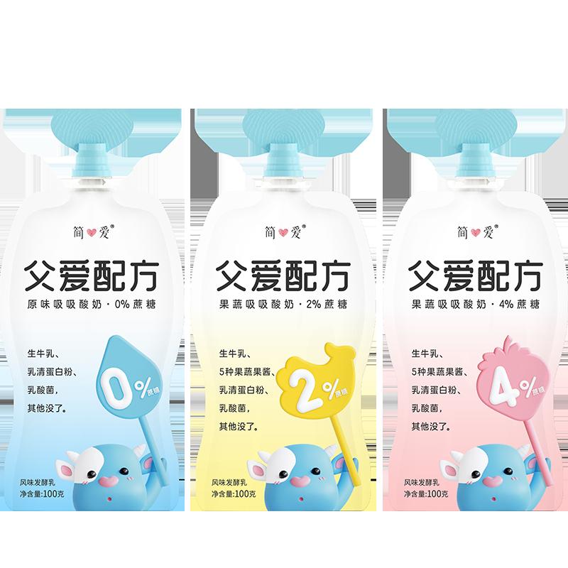 【简爱】父爱配方儿童酸奶*12袋 控糖低温无添加剂 0蔗糖低糖宝宝