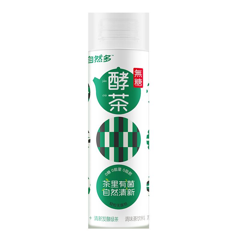 自然多 0糖0脂肪0卡无糖茶饮料网红6瓶x450ml绿茶乳酸菌整箱饮品