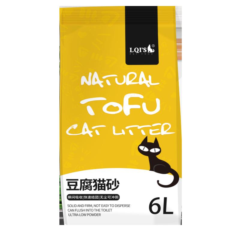 豆腐猫砂除臭无尘豆腐砂猫咪用品猫沙大袋非膨润土10公斤20斤十斤