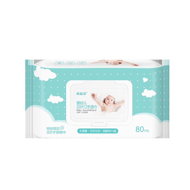 美益洁婴儿湿巾纸新生手口专用宝宝幼儿童80抽4包家庭实惠大包装