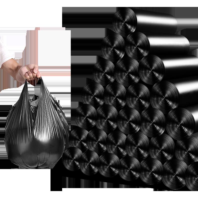 汉世刘家黑色垃圾袋加厚家用宿舍一次性塑料袋大号手提背心式拉圾天猫超市优惠券照片