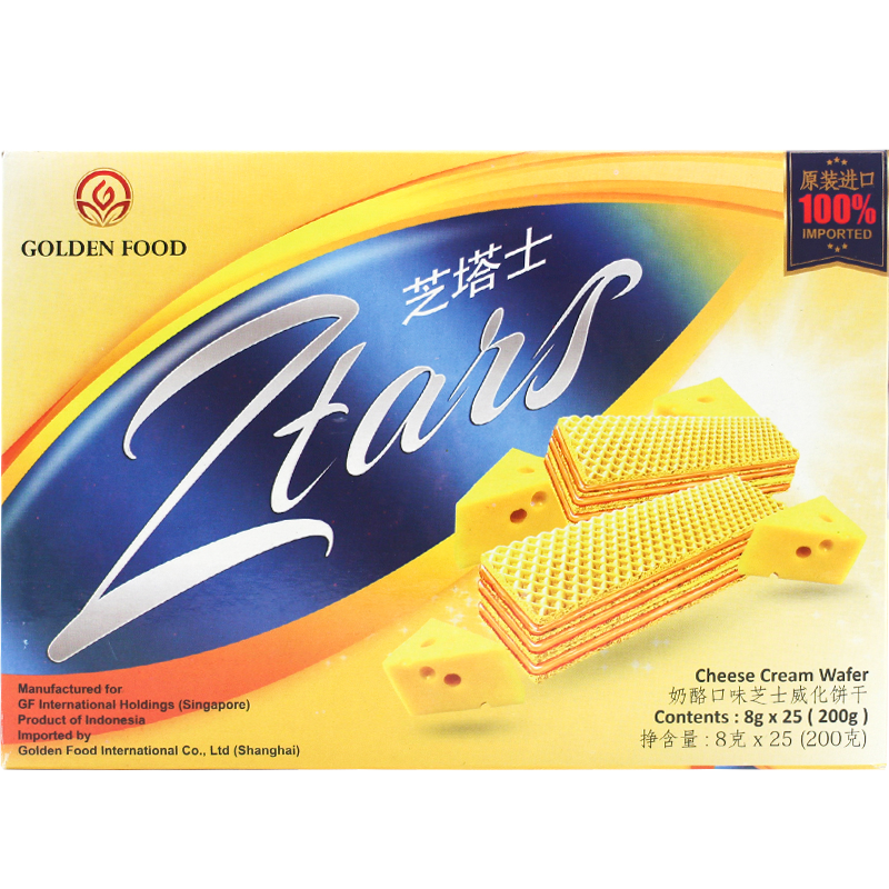 印尼进口芝塔士华丽芝士奶酪味威化饼干棒200g进口休闲零食