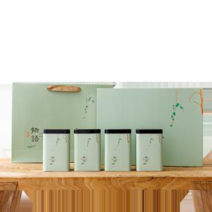 茶葉禮盒裝空盒 茶葉包裝盒龍井日照綠嶗山綠紅茶通用鐵罐禮盒