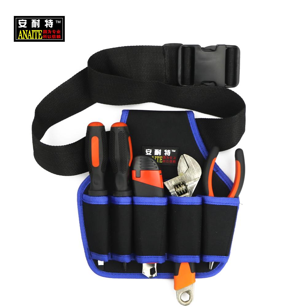 。工具包腰包 加厚帆布家用家电多功能维修包收纳袋小号挎包 电工