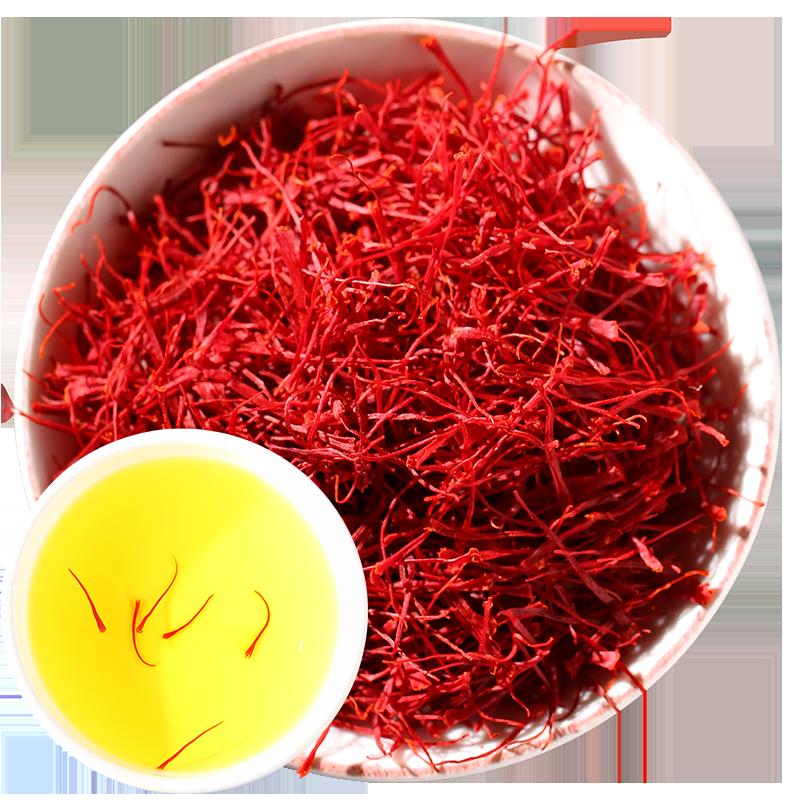 藏红花正品特级西藏泡水喝伊朗红花正宗西红花茶番红花野生臧红花