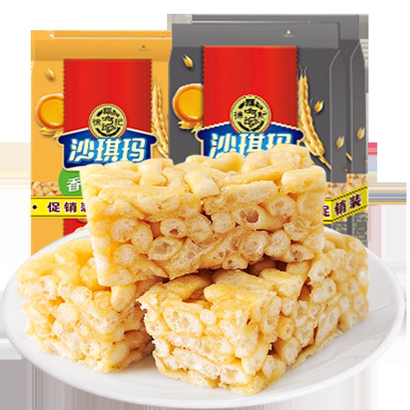 【徐福记】沙琪玛松软糕点零食520g