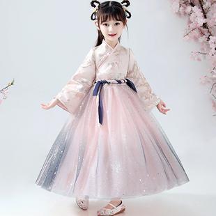 兒童漢服女童古裝超仙長袖秋冬古風超仙小女孩唐裝襦裙連衣裙童裝