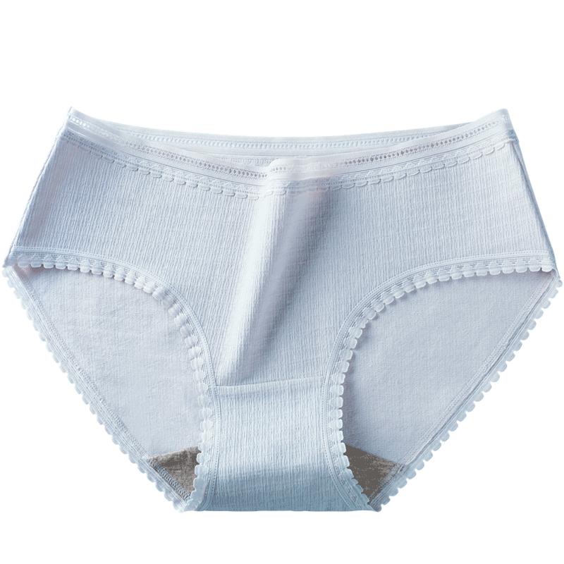 【猫人3条】抗菌透气女士内裤