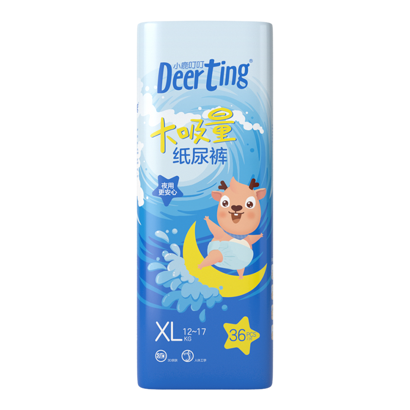 小鹿叮叮大吸量纸尿裤L/XL码任选夜用透气干爽男女宝宝婴儿尿不湿