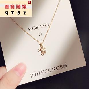 時尚新款JG獨角獸項鍊女純銀鑲施華洛世奇鋯永生花鎖鏈小眾設計森