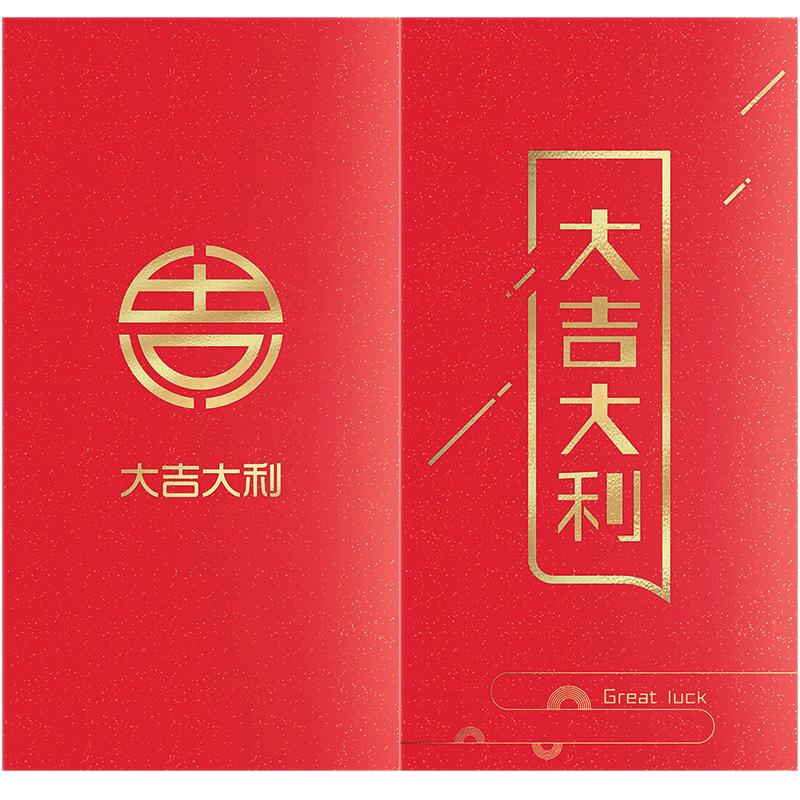 2020新年红包过年大小通用利是封压岁创意个性结婚红包袋喜庆春节