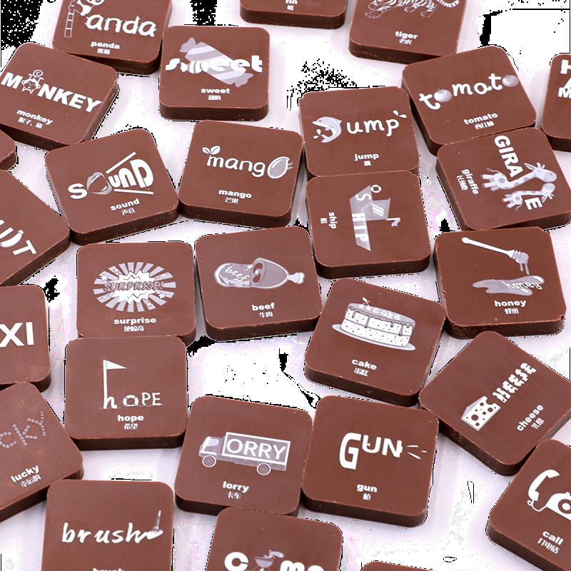 创意纯可可脂图案牛奶巧克力礼盒装节日礼物儿童健康零食糖果网红