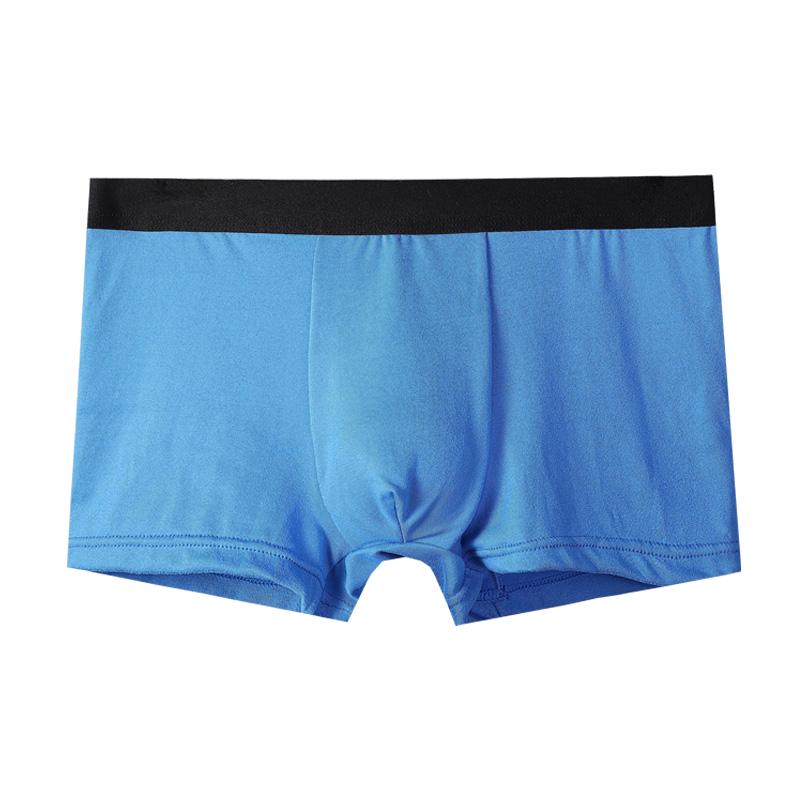 男士夏秋季性感薄款透气潮个性短裤
