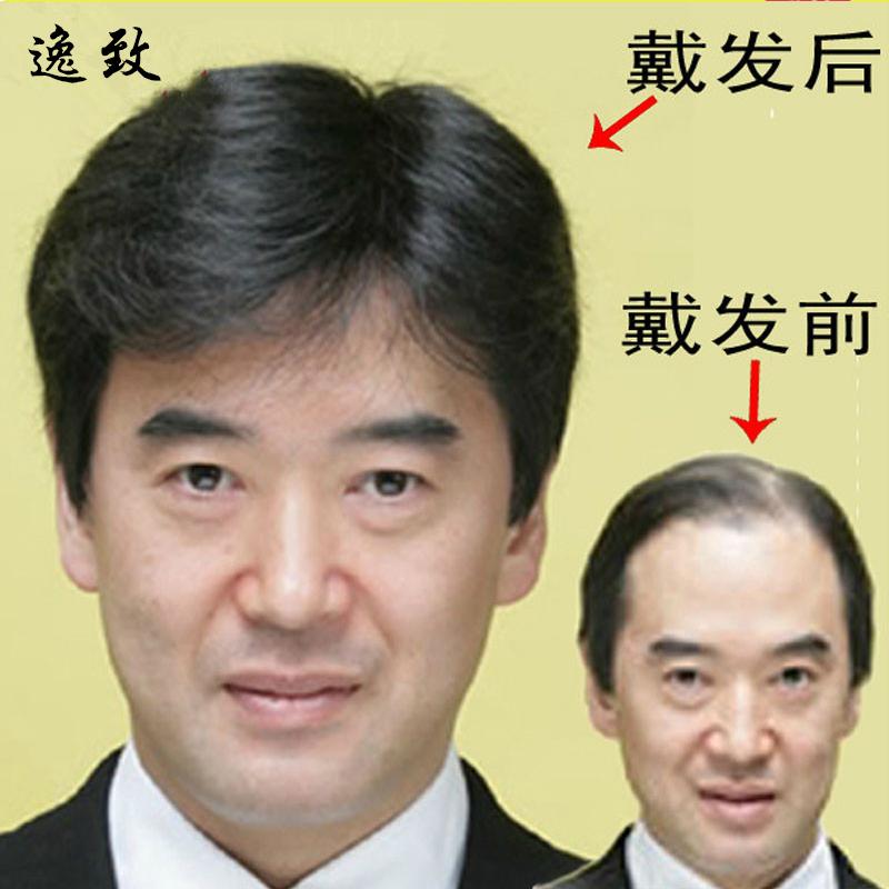 中年男士假发真发短发男老年人男式短直发爸爸整顶自然假发全头套