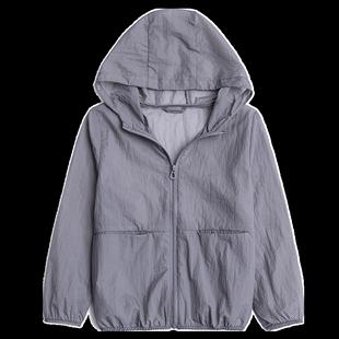 南極人兒童防曬服男女童防曬衣薄款透氣皮膚衣夏季外套寶寶空調服