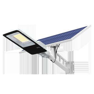 太陽能户外路燈庭院燈家用照明燈大功率投光燈6米杆感應一體路燈