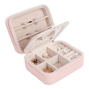 米斯語首飾盒便攜小號簡約耳環耳釘耳飾收納盒手飾品首飾收納盒