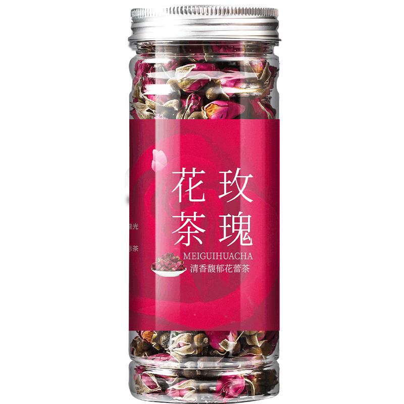 茶博山玫瑰花茶大朵干玫瑰无硫熏特级天然女性调理野生散平阴罐装
