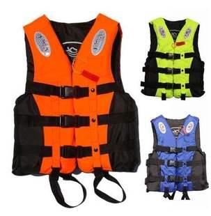 漂流反光兒童救生衣成人專業游泳浮潛釣魚船用磯釣浮力背心條