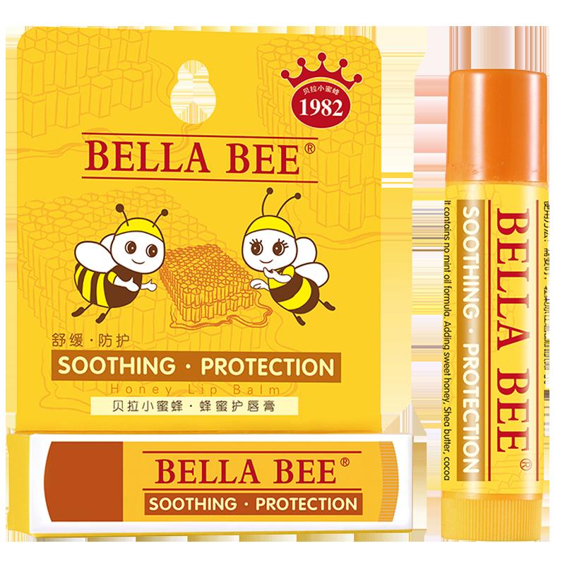 【天猫超市】贝拉小蜜蜂皇牌润唇膏