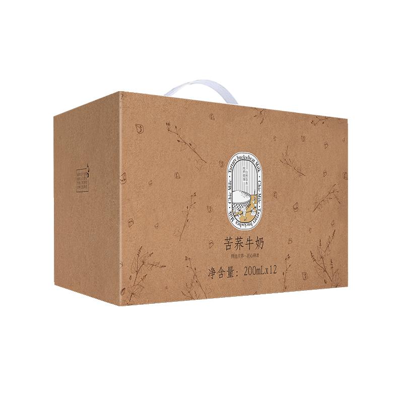 牧心田苦荞牛奶网红养生营养早餐奶牛奶整箱奶200ml*12盒
