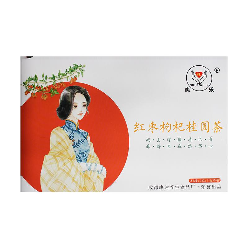 爽乐红枣桂圆枸杞茶320克(16g*20袋)八宝花茶水果五宝茶送礼礼盒