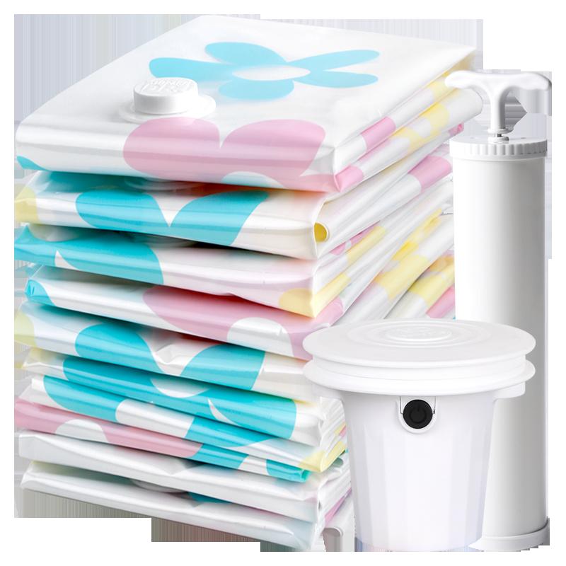 收纳博士11件真空压缩袋送手泵 大号抽气棉被子衣物收纳袋真空袋